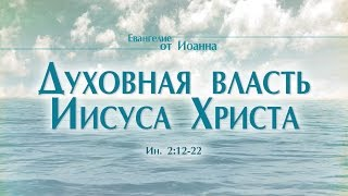 aleksey-kolomiytsev-propovedi