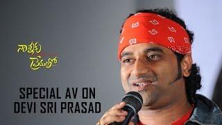 Special AV on DSP    Nannaku Prematho Audio Launch    Jr Ntr, rakul Preet