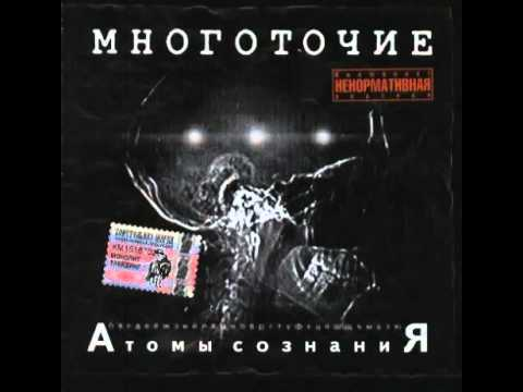 Многоточие Время России 20
