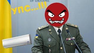 Шок! Завёл мошенника к начальнику министра обороны!