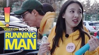 """Na Yeon """"Can't we wait and ride with president?"""" [Running Man Ep 428]"""