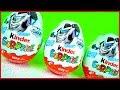 Kinder Egg Surprises! Opening Max Steel Jumbo Kinder Egg Surprises. Discover Toy Surprises Kinder Egg!