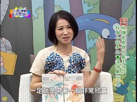 【宅閱讀記憶吐司】非讀Book臺南愛讀冊第215集