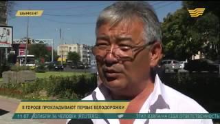 В Шымкенте прокладывают первые велодорожки. Новости Казахстана 29.06.2016