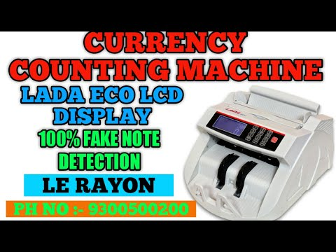 Loose Currency Counter