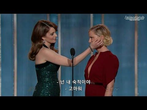 Tina & Amy's Golden Globes Monologues (Korean sub)