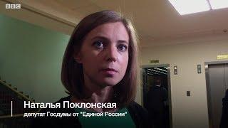 Комментарий Натальи Поклонской по поводу кощунственного фильма «Матильда»
