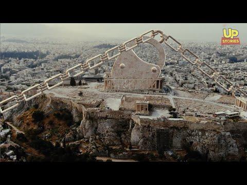 Εγκλεισμός: Ένα βίντεο αφιερωμένο σε ολους τους Έλληνες από την ομάδα Up Stories