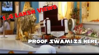 Sai Prasanthi Mandir Tera - VidInfo