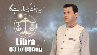 Libra Weekly Horoscope 3rd Aug To 9th Aug 2020