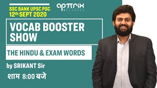 12 September 2020 | The Hindu & Exam Words VOCAB BOOSTER SHOW by Srikant Sir