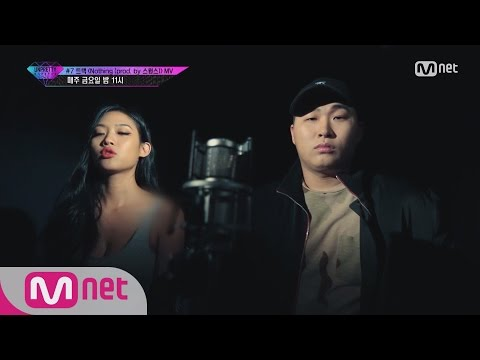 Na Da, Swings - Nothing