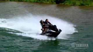 2016 Yamaha WaveRunner VX Cruiser Personal Watercraft ...