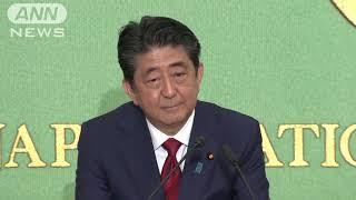 安倍総理VS石破氏自民・総裁選討論会ノーカット718/09/14