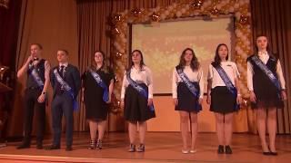Последний звонок 2017 Гимназия 1562 Москва
