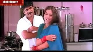 Ninne pelladatha love status