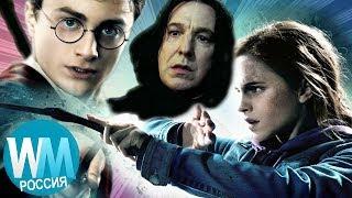 Список заклинаний мира Гарри Поттера
