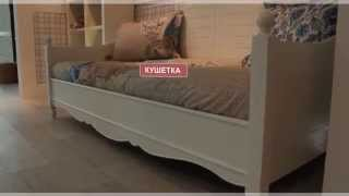 """Детская коллекция BEAUTIFUL DREAMS - KAHOH от компании Итальянская мебель, матрасы, купить Запорожье, Украина """"Casa-Nova"""" - видео 2"""
