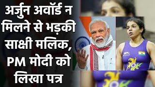 Sakshi Malik ask PM Narendra Modi Which medal Should I win to receive Arjuna Award | Oneindia Sports