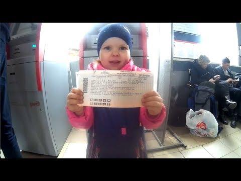 Как Распечатать Электронные ЖД Билеты На Поезд