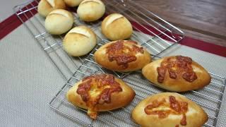手成形できる!無添加・米粉のグルテンフリープチパン