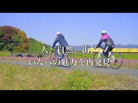 inabe trip to treasure hunt短編版