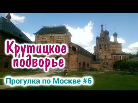 Храм пророка илии в черкизове официальный сайт