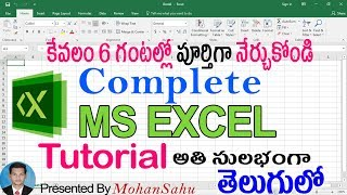 Complete Ms Excel Tutorial In Telugu   Ms Excel In Telugu - Complete Video Tutorial  LEARN COMPUTER