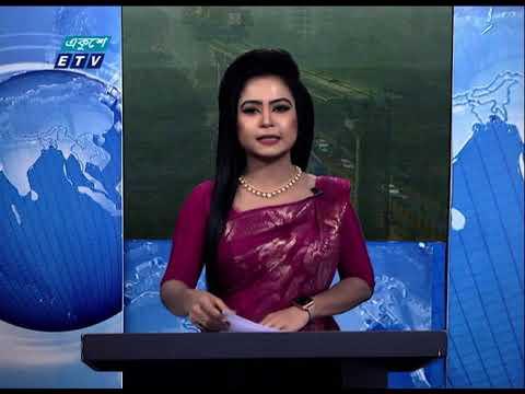 09 Am News || সকাল ০৯ টার সংবাদ || 18 January 2021 || ETV News