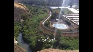 preview picture of video 'الحدود الأردنية الإسرائيلية - هضبة الجولان - بحيرة طبريا'
