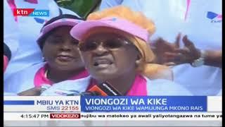 Viongozo wa kike wamuunga mkono Rais Uhuru | Mbiu ya KTN full bulletin Part 1