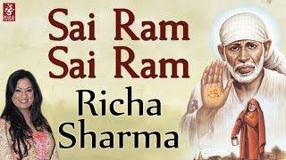 Sai Ram Sai Ram - Richa Sharma