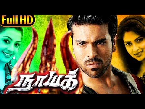 Tamil New Movie New Release 2015 Naayak | Latest Tamil Movies |Ram charan Movie