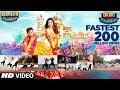 Fastest 200 Million Views On YouTube : Badri Ki Dulhania (Title Track)
