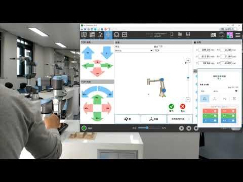 로봇캠퍼스 로봇전자과 Universal Robot실습