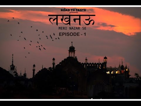 Lucknow Video