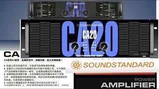 sound standard ca20 amplifier price - ฟรีวิดีโอออนไลน์ - ดู