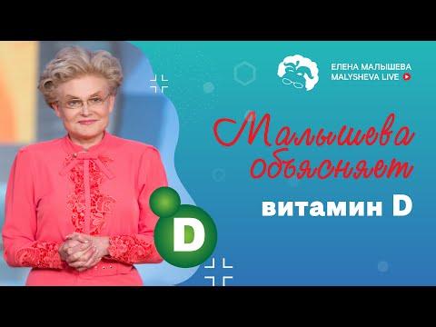 Marina ilyinskaya metode de restaurare a vederii