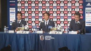 「素晴らしいサッカー」西野監督は退任へ