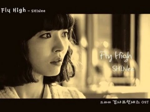SHINee - Fly High
