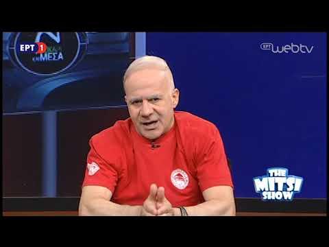 The Mitsi Show – 11 Ιουνίου 2018 | ΕΡΤ