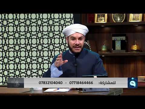 شاهد بالفيديو.. على درب النور| خصائص الأشهر الحرم - الجزء الثاني | تقديم: د. وليد الحسيني