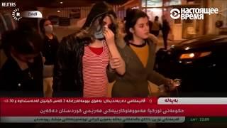 Землетрясение в Иране в эфире местного ТВ