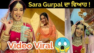 Sara Gurpal | Marriage Pics | video viral | Tu chahida | Armaan bedil