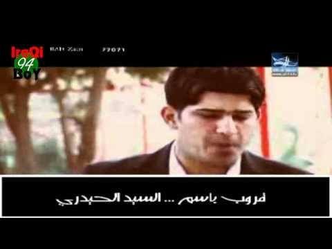 مرتضى البيضاني - زهراء - اسمحلي ياطه - روووعة 2011 HD