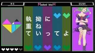 Masked bitcH @しゅーず【歌ってみた】