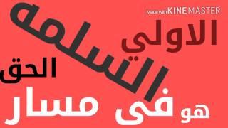 تحميل اغاني احمد المغيني | انا الغلطان mafahim|مفاهيم typo MP3