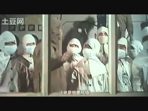 黑太陽731 - 涷傷人體實驗- YouTube