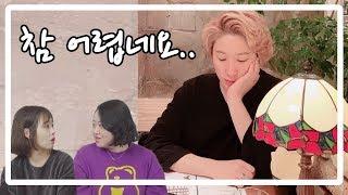 김영희 논란으로 본 연예계 빚 연좌제