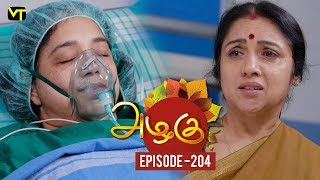 Azhagu - Tamil Serial | அழகு | Episode 204 | Sun TV Serials |  20 July 2018 | Revathy | Vision Time